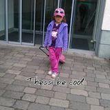 Axwell I Found U  / Thessi Be Cool Projekt / Upgrade 2014!!