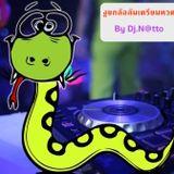 งูยกล้อล้มเตรียมหวด By Dj.N@tto