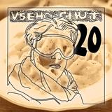 VŠEHOCHUŤ 020
