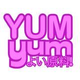 YUM YUM Radio - House & Kwaito - Flex & Chris NG - 6 Aug 16