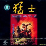 Master Mix 10 Remastered 2005