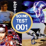 Sound Test 001: La música de Sega Saturn