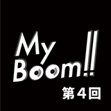 MyBoom!!FM 04 (2017/05/31)