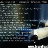 Dj Ahto (Essay) - Summer Trance Mix 2010