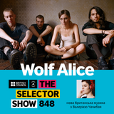 The Selector (Show 848 Ukrainian version) w/ Wolf Alice & Rex Orange County