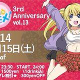 2014/2/15 今日のアニメ!3rd Anniversary 再現Mix
