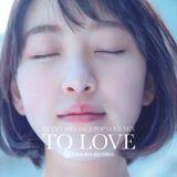 "TO LOVE ""DJ TKY SPECIAL J-POP LOVE MIX"" DAOKO/米津玄師/Aimer/Flower/大原櫻子/家入レオ/當山みれい/加藤ミリヤ/清水翔太"
