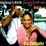 HIPHOP R&B female mix