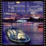 和音 #3 ~TOKYO MELLOW CRUISE MIX~