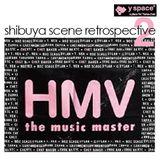 shibuya scene retrospective2 -y space select
