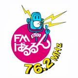 BIG BROTHER DJ MIX SHOW ON FM Palulun (Aug 1st)