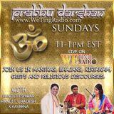 Prabhu Darshan - Pandit Eshwar, Pandit Chadesh and Kaveena (2016/01/17)