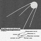DJ Planetária - Космонавтика