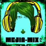Mejia Mix 454
