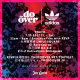 DJ Jin @ The Do-Over Tokyo (7.15.17)