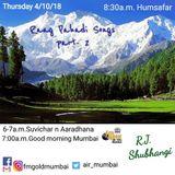 RJ Shubhangi - Thursday, October 04, 2018 - Humsafar - Raag Pahadi Songs - Part 2