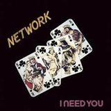 network-cover girl