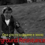Skopje Underground Resistance Hour - S01E03