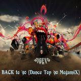 DiGevo - Back to '90 (Dance Top '90 Megamix)