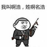 NonStop逆袭『痛彻心扉✘远走高飞✘一起走过的日子』DJ Ye Private Mix For AhHau Vol.2