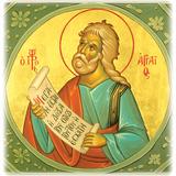 Προφήτης Ἀγγαῖος