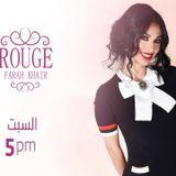 Al Madina FM Rouge (23-09-2017)