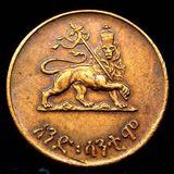 A land called Ethiopia