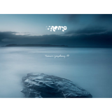 mnemo - transa symphony 10