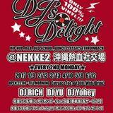 DJs Delight@Nekke2 2014 0908(Vinyl Only Mix)(Just Blaze, Kanye West, Alchemist, R. Kelly and more)
