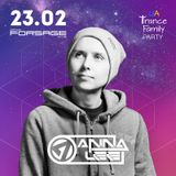 Anna Lee  - Forsage, Kiev @ UATF Birthday Party (23.02.2018) [warm-up set]