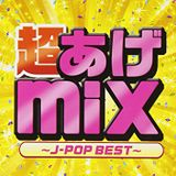 80's 90's  J-POP MIX vol.1