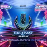 Ultra Japan 2015 Preparation MIX #2 (Day3)