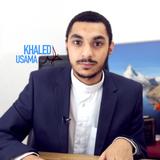 Tafsir (1) Einleitung - Khaled Usama
