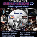 Greeklish Mix (Mix and Blend with some known Greek & English tracks) - POPULAR MIX FROM THE OLDER CD