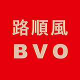 S06E18 – Guestlist ft. Bon Voyage Organisation