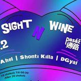 Sight & Wine Dance @ Pasaz Tel Aviv 11.2 - 2nd set