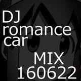 DJ MIX 160622 (アニソン原曲 40分) Xi-lium公募