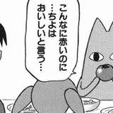 幻想浮遊系アニメmix(3拍子系)