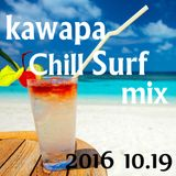 kawapa chill surf mix