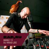 Rap.Ru Микс 11 | DJ IraQ Lee