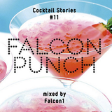 FALCON PUNCH MIX (FLIRTINI COCKTAIL SERIES)