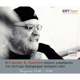 20/04/2014 Γιάννης Κ. Ιωάννου - To studio Polysound! Εκπομπή 1η.