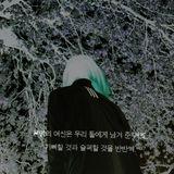 Spool's Out Radio #124: Heejin Jang