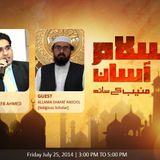 Islam Asaan Muneeb Kay Sath guest Allama Shafat Rasool