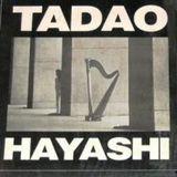 Best of Tadao Hayashi
