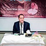 Tasawuf aur Sufi ki Pehchan 10 May 2017 at Comsats University