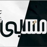 """ترنيمة """"اتحبني"""" - حفل """"مسبي"""" 8-12-2019"""