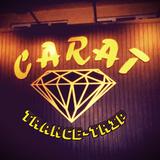 Afterclub Carat 'trance-trip  Vol. 1