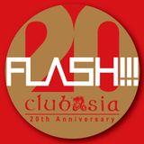 MΛIMΛI_FLASH!!!_Mar-26-16