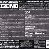 yuzo koshiro mix set on 20020504 @ luners